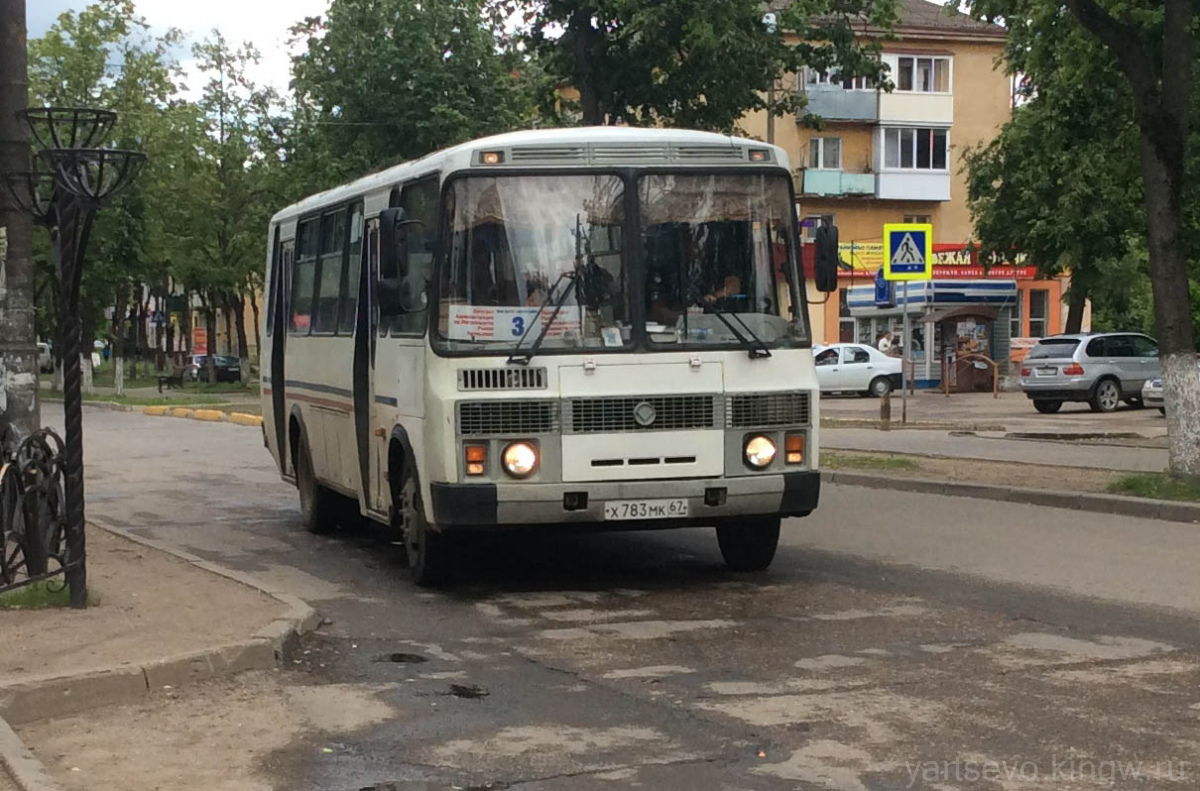 Екатеринбург, автобус нефаз-5299-20-32 (5299cs) 468